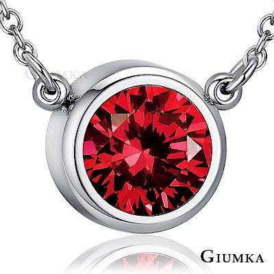 GIUMKA誕生幸運星石項鍊珠寶白鋼單鑽造型-共12款