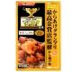 日清 最高金賞炸雞粉-醬油風味(100g) product thumbnail 1