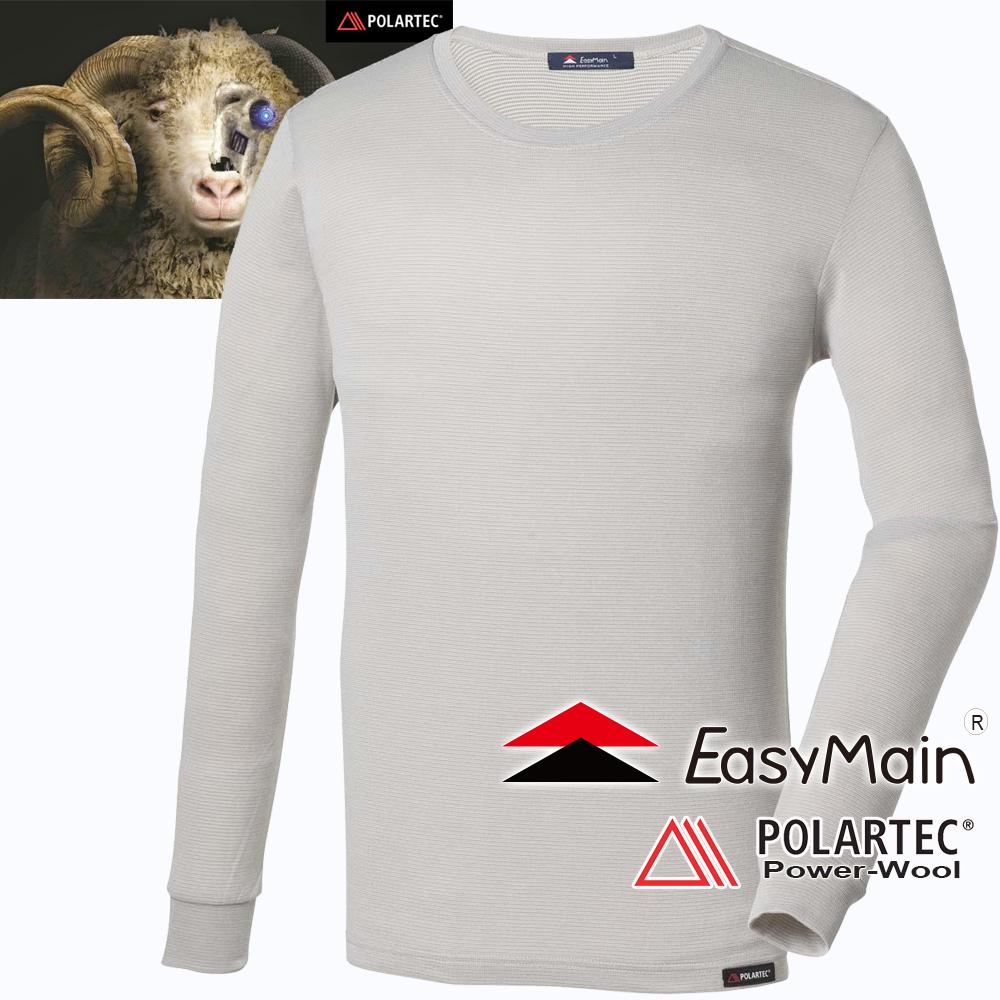 EasyMain 衣力美 TE15071-92米灰 男 保暖透氣防臭衛生衣