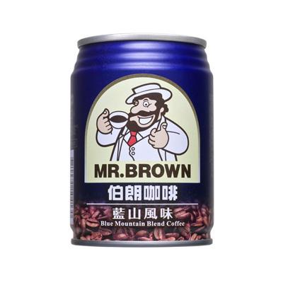 MR.BROWN《伯朗咖啡》藍山風味 240ml (24罐/箱)