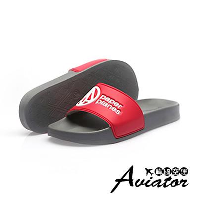 Aviator*韓國空運-PAPERPLANES正韓製經典配色厚底運動拖鞋-灰紅