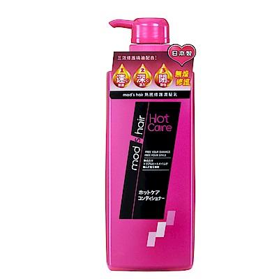 Mod s Hair  熱感修護潤髮乳 500ml