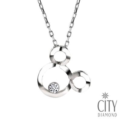 City Diamond引雅【Animal Farm系列】米奇10分鑽墜/鑽石項鍊