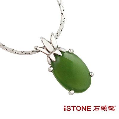 石頭記 925純銀碧玉項鍊墜-魅力皇冠