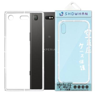 【SHOWHAN】 Sony Xperia XZ1 空壓手機殼