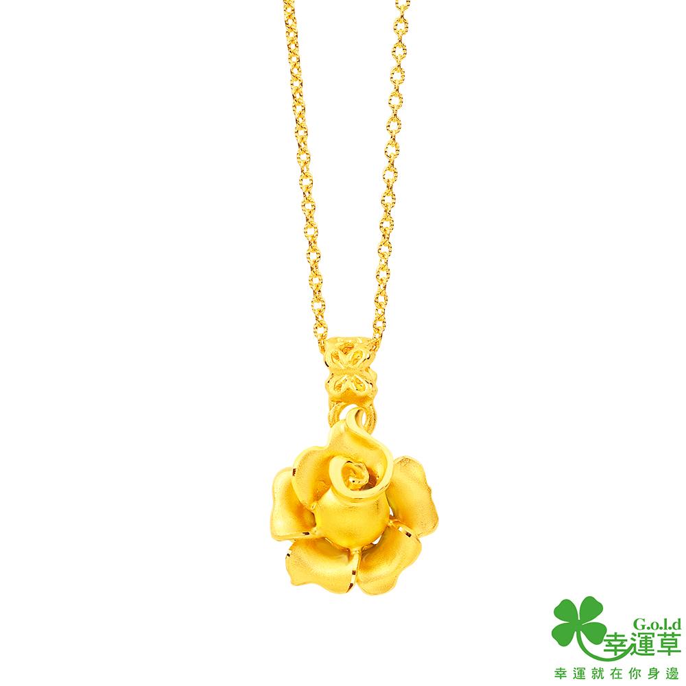 幸運草 嫵媚黃金項鍊
