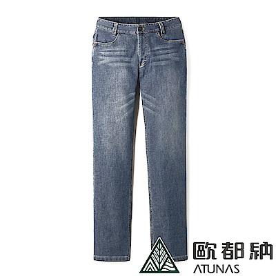 【ATUNAS 歐都納】男款SOFT SHELL薄牛仔風格長褲A-PA1430M藍