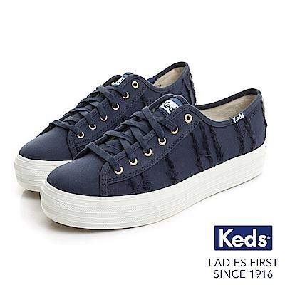 Keds TRIPLE KICK 綁帶休閒鞋-靛藍