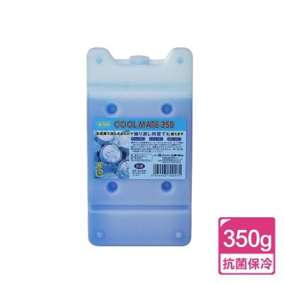 日燃COOL MATE 抗菌保冷冰磚 / 保冷劑 / 冷媒 350g【可重複使用】x2入