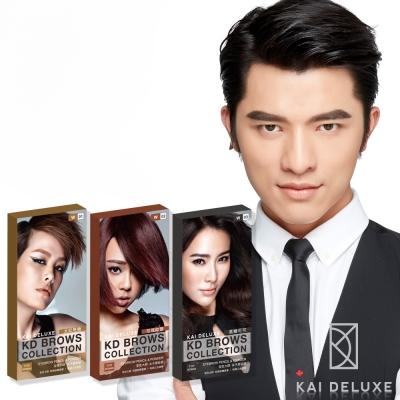 KAI DELUXE型色大師 特調女子眉妝組(旋轉眉筆+三色眉粉盒)