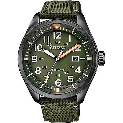 CITIZEN星辰 Eco-Drive 光動能飛行員手錶(AW5005-21Y)-綠