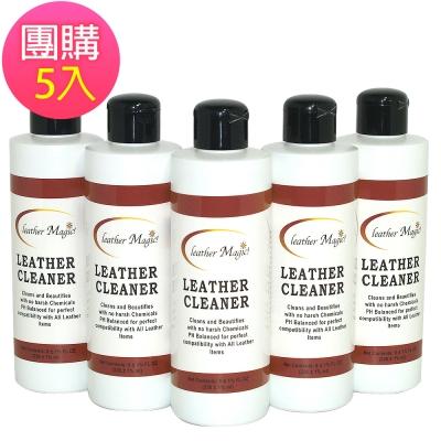 團購5入組-皮革魔法師-防水(真皮)皮革專用清潔液 236mlx5
