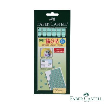 Faber-Castell 紅色系 萬能環保黏土