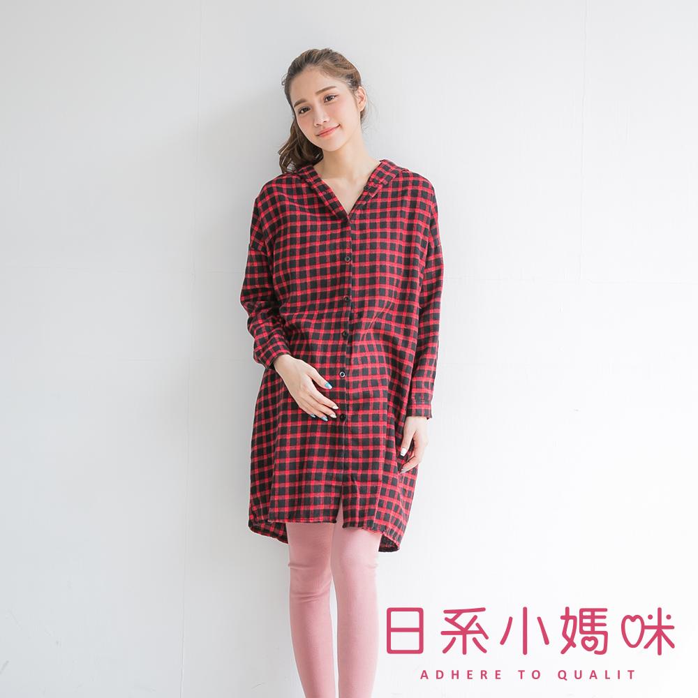 日系小媽咪孕婦裝-經典格紋連帽排釦洋裝 (共二色)