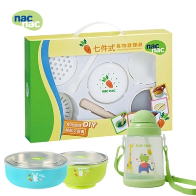 nac nac 食物調理組+餐具+水杯4件組