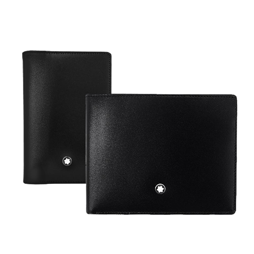 萬寶龍 小牛皮系列 6卡皮夾 + 名片夾   二件組