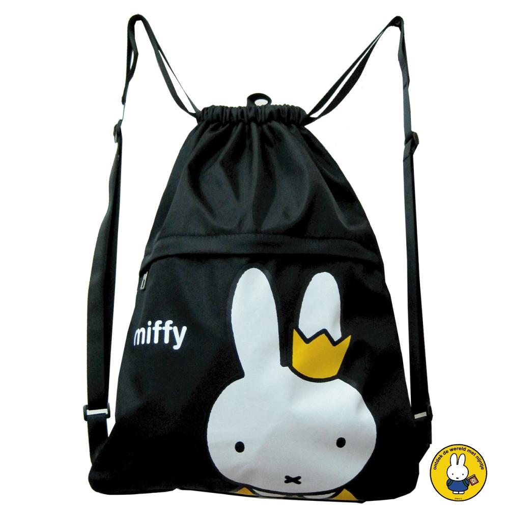 【Miffy 米飛】可調式束口後背袋(CROWN_MI-5616)