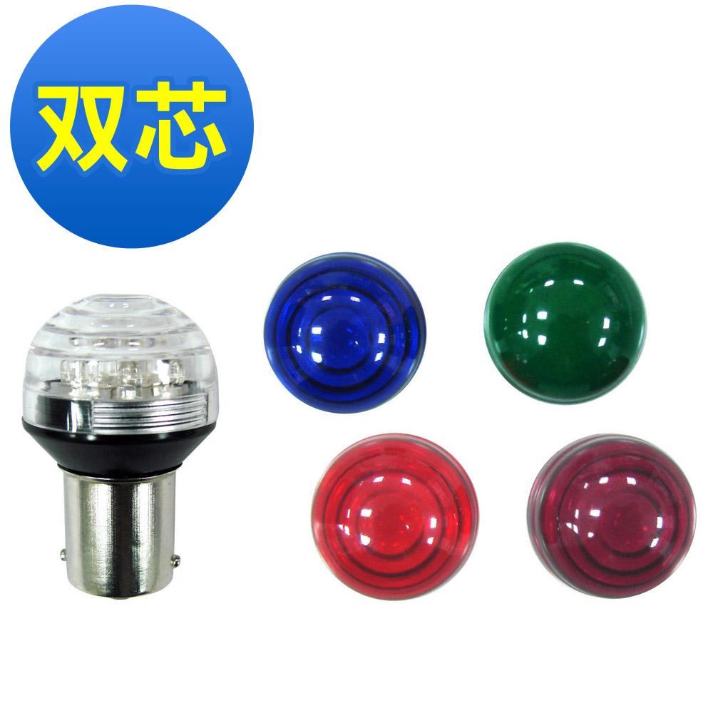 超酷炫五彩LED汽車專用燈1156/1157型