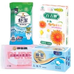 衛生棉x衛生紙特賣會