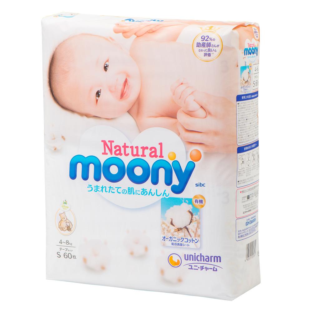 Natural moony 頂級有機棉紙尿褲 境內版 S 60片