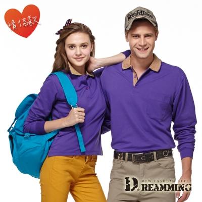 Dreamming 台灣製條紋領網眼長袖POLO衫(紫色)