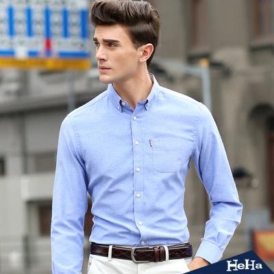 襯衫 抗皺免燙純色長袖襯衫 四色-HeHa