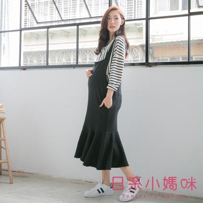 日系小媽咪孕婦裝-韓製孕婦裝-純色荷葉裙襬吊帶洋裝-共二色