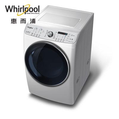 Whirlpool惠而浦13公斤洗脫烘滾筒洗衣機WD13GW