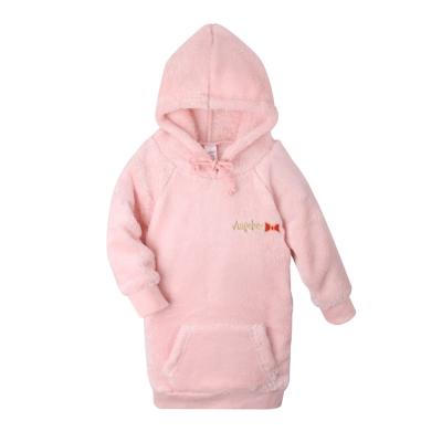 baby童衣-大小童居家服-珊瑚絨長版帽T