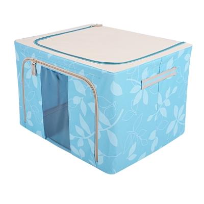居家達人 花漾摺疊萬用收納箱-66L(水藍)