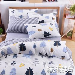 織眠坊-北歐 文青風單人三件式特級100%純棉床包被套組