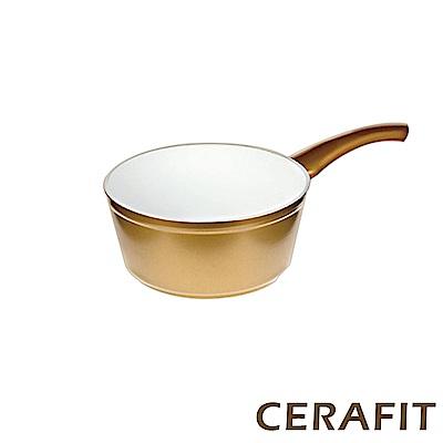 德國CERAFIT陶瓷不沾鍋-摩登黃金快煮鍋-18cm