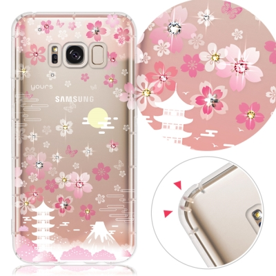 YOURS Samsung Galaxy S8 奧地利水晶彩繪防摔手機鑽殼-櫻絮
