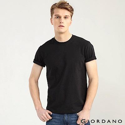 GIORDANO 男裝棉質圓領素色短袖T恤-05 標誌黑