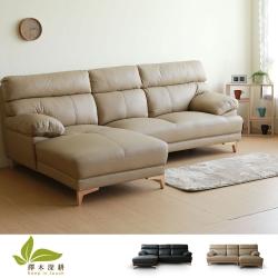 擇木深耕 麗水L型 真皮沙發 獨立筒版 淺咖.左右型