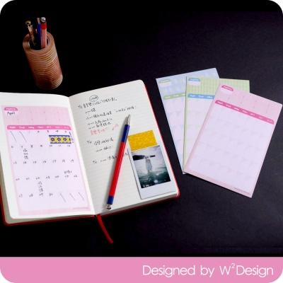 W2Design DIY手帳月曆貼-三入組(青春歲月)