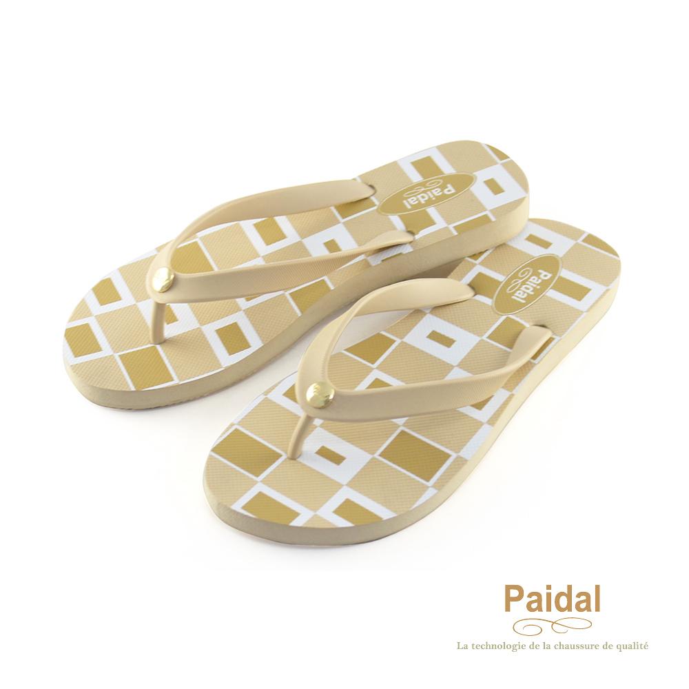 Paidal 幾何方塊海灘拖鞋人字拖鞋-卡其