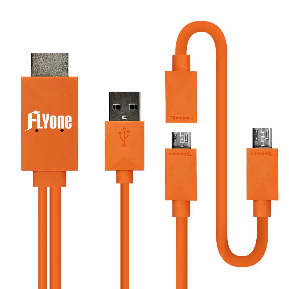 FLYone MHL HDMI高畫質影音3M傳輸線-支援MHL規格之行動裝置_粉橘