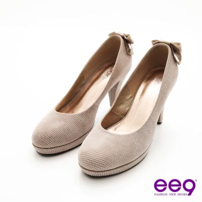 ee9-氣質名媛-壓紋羊皮水鑽蝴蝶結高跟鞋-優雅灰
