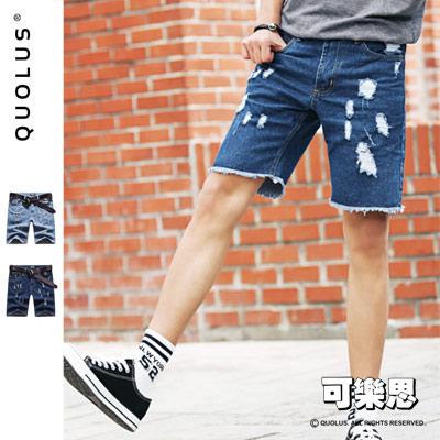 可樂思 破壞感 抽鬚韓版男生牛仔短褲 休閒褲