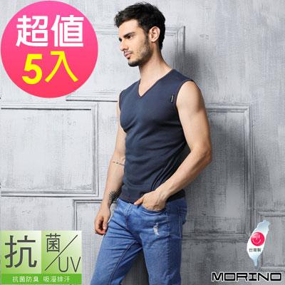 男內衣 抗菌防臭速乾無袖V領內衣 丈青(超值5件組)  MORINO