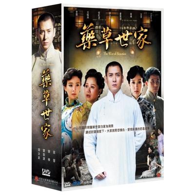 藥草世家 DVD