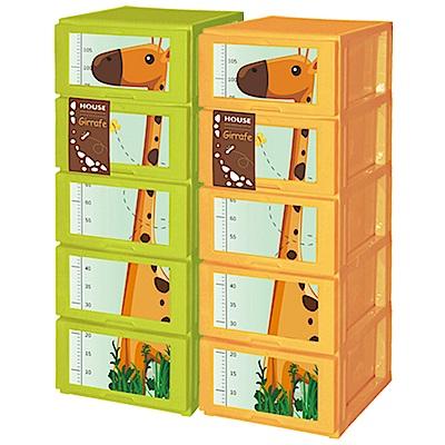 HOUSE 台灣製 組裝式 長頸鹿五層櫃-無輪 (2色可選)
