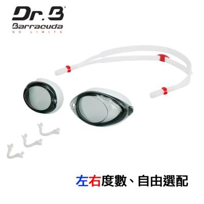 美國巴洛酷達光學度數泳鏡Dr.B 32295 RACER 白