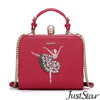 Just Star 芭蕾女伶珍珠飾釦手提框包 艷麗紅