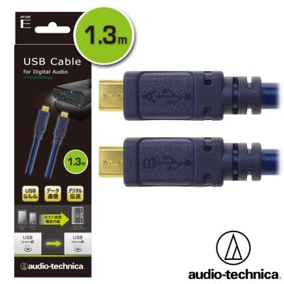 鐵三角 AT-EUS1000otg/1.3 USB轉接線