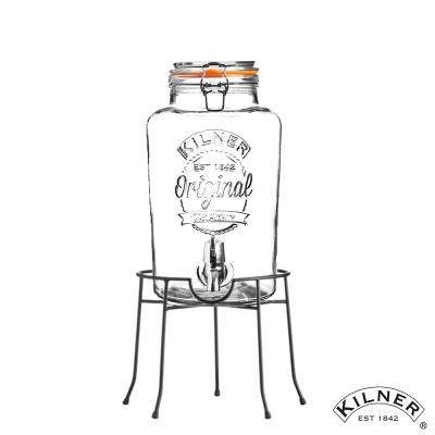 KILNER 經典款派對野餐飲料桶組(含桶架) 5L