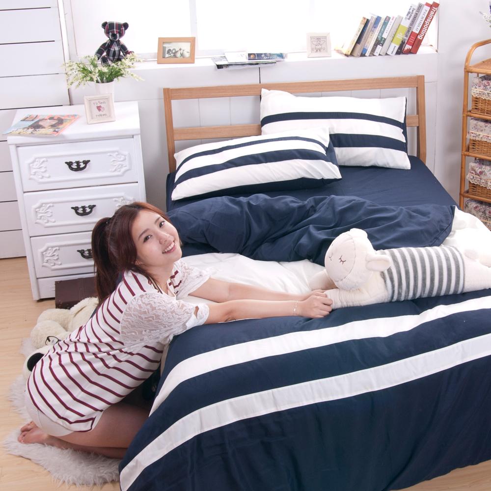 日本濱川佐櫻-精彩.深藍 單人三件式彩拼設計被套床包組