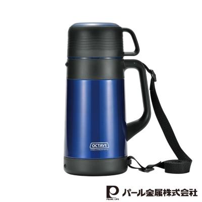 日本PEARL 便攜式不鏽鋼保溫瓶1200ml