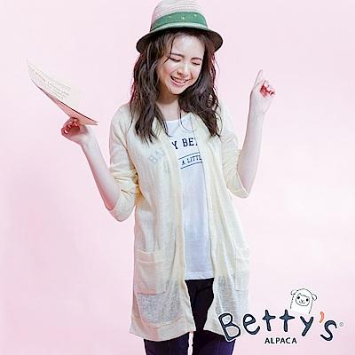 betty's貝蒂思 棉質背心+長版針織罩衫上衣(淺黃)